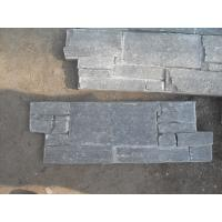 Wholesale Grey Slate Ledgestone Culture Stone Veneer with Cement Back 60x15 18x35cm from china suppliers