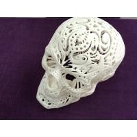 Wholesale White Skull 3D Printing Prototype Model ABS Material For Art Decotation from china suppliers