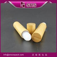 Wholesale SRS 15ml empty bamboo shell roll on bottle , plastic cosmetic roll-on container with lid from china suppliers