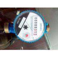 Wholesale Single Jet Hot Water Meter Clear Reading , Industrial Water Meters ISO 4064 from china suppliers