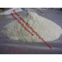 Wholesale SGT-151 High Purity pharmaceutical intermediates For Lab Research Good Effect Chemicals from china suppliers