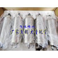 Buy cheap 1.5 kw spindle water cooling spindle high speed with 80 diameter 4 bearings from wholesalers
