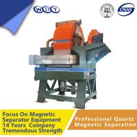 Wholesale Durable Drum Type Magnetic Separator For Iron Ore , Easy To Block Up from china suppliers