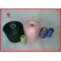 Wholesale Durable Knitting Spun Polyster Yarn Paper / Plastic Cone Eco - Friendly from china suppliers