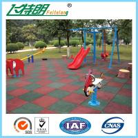 Wholesale Kids Play Playground Rubber Mats / Childrens Rubber Floor Tiles Customized from china suppliers