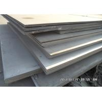 Wholesale BS / DIN Carbon Steel Plate Q235 SAE1010 For Ship Building And Structural from china suppliers