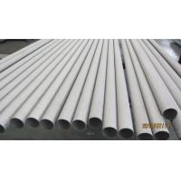 Wholesale Stainless Steel Seamless Pipe , ASTM A312 TP310, TP310S, TP310H,for high temperature applicaition. from china suppliers