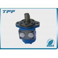 Wholesale OK Series Compact Gerotor Hydraulic Motor For Mini Injection Molding Machine from china suppliers
