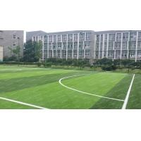 Wholesale Professional Artificial Turf Shock Pad Artificial Grass Turf Pad Shock Absorption from china suppliers