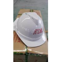 Buy cheap High quality construction industrial safety helmet from wholesalers