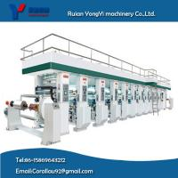 Wholesale Professional Manufacturer Seven Motors Gravure Printing Machine from china suppliers