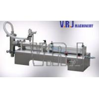 Wholesale filling machines,VRJ--DY One Head Liquid Filling Machine   from china suppliers
