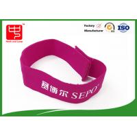 Wholesale Logo printing elastic hook and loop straps 30mm Width 250mm Length soft hook and loop from china suppliers