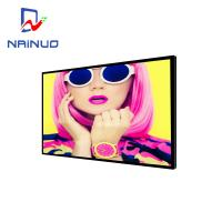 Wholesale Multi Function High Brightness LCD Display With Ultra Narrow Bezel from china suppliers