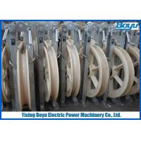 Wholesale 508x75 Single Nylon Wheels Diameter 508mm 20kN Bundled Conductor Pulley Under 400mm2 from china suppliers