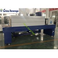 Wholesale Film Wrapper Commercial Shrink Wrap Machine For Bottle Carbonated Drink Production Line from china suppliers