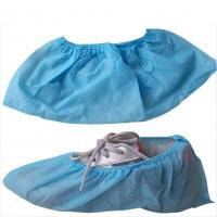 Wholesale Blue Disposable Non Woven PP Shoe Cover from china suppliers