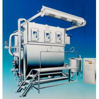Wholesale Multifunctional Overflow Dyeing Machine Intelligent Washing Water System from china suppliers