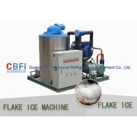 Wholesale Fast Industrial 1 Ton Flake Ice Making Machine For Fish Fresh Keeping from china suppliers