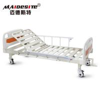 Wholesale One Function Back Rest Hospital Patient Bed , Manual Adjustable Bed MD-M22 from china suppliers