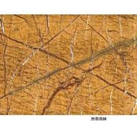 Wholesale Rain Forest Marble, Beautiful lines good for a table top or outdoor tiles from china suppliers