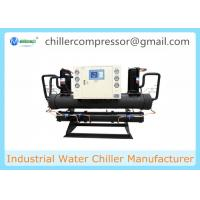 Wholesale Environmental Friendly R407c Open Type Scroll Water Cooled Water Chiller from china suppliers