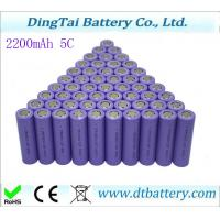 Wholesale 18650 power cells 2200mAh 5C for power tools from china suppliers
