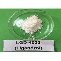 Wholesale Muacle Building And Muscle Growth SARMS Raw Powder Ligandrol LGD-4033 from china suppliers