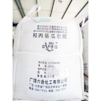 Buy cheap Hydroxypropyl Guar Gum HPG Super Grade LH-S101 For Oil Drilling Fracturing Fliuds from wholesalers