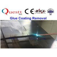Quality 30W IPG Fiber Laser Rust Removal Machine Equipment For Removing Glue Oxide Coating for sale