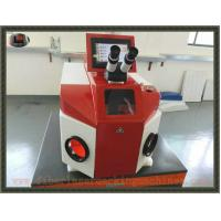 Wholesale 200W Gold laser welding machine from china suppliers