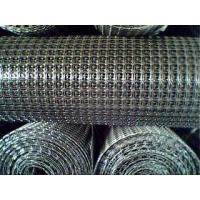 Wholesale 2 way geogrid from china suppliers