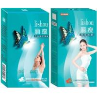Wholesale GMP Standard Lishou Natural Slimming Pills With Blisters And Bottle Version For Slimming from china suppliers