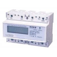 Wholesale Multi Tariff Three Phase Din Rail KWH Meter Digital RS485 Communication AMR System from china suppliers