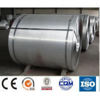 Wholesale Hot Rolled Mild Galvanized Steel Coil SS400 DD11 SPHC SPHD SPHE SPHT1 SPHT2 SPHT3 HRC from china suppliers