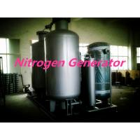 Wholesale Coal Mine Industry Complete Onsite Nitrogen Generator PSA System 1 Kw from china suppliers