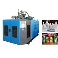 Wholesale One Die Head Plastic Shampoo HDPE Bottle Blow Molding Machines 3m X 1.9m X 2.4m from china suppliers