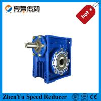 Wholesale Custom Worm Gear Gearbox Industrial Shaft Mounted Speed Reducer from china suppliers