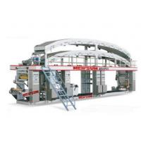Wholesale QDA Pharmaceutical Aluminum Printing And Coating Machine from china suppliers