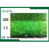Wholesale Durable Long Lifetime Artificial Grass Rug Good Wear Resistance from china suppliers