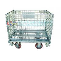 Wholesale Large capacity lockable warehouse wire storage cage / stackable folding storage cage, S-5 from china suppliers