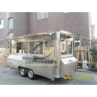Wholesale Ice Cream Mobile Snack Cart Seychelles Hot Food L450cm X W210cm x H210cm from china suppliers