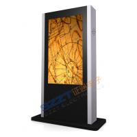 """Wholesale Digital Signage Kiosk ZT2408 42""""46"""" Large Scrreen Interactive Information Kiosk from china suppliers"""