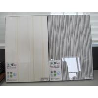 Buy cheap wood grain UV glossy board for furniture from wholesalers
