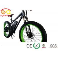 Wholesale Powerful 7 speed cruiser bike women's beach cruiser Aluminum alloy frame from china suppliers