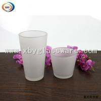 Wholesale Frosted glass candle cup from china suppliers