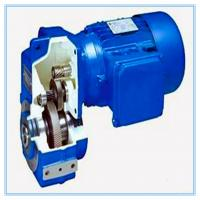 Wholesale FF 157 Speed Reducer Gearbox Parallel Shaft Helical Gearbox  For Tractor Parts from china suppliers