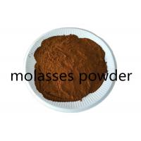 Wholesale Synergistic Agent Sugar Cane Molasses Powder With Water Soluble 99% For Stimulate Plant Growth from china suppliers