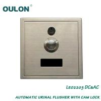 Wholesale OULON urinal automatic flush valves with cam lock Leo2203DC&AC from china suppliers