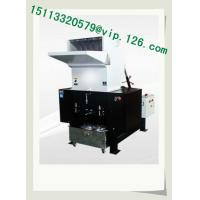 Wholesale Strong Plastic granulator from china suppliers